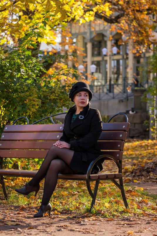 В парке - Юлия Другова