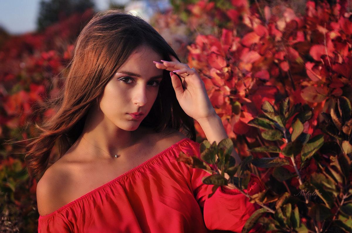 осенняя - Наталья