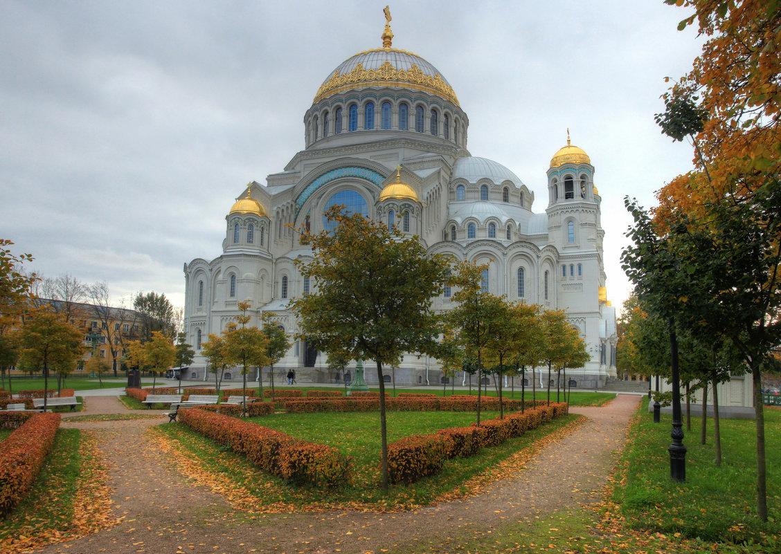 Собор - Сергей Григорьев
