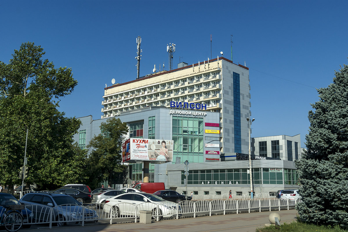 Мой город - Игорь Сикорский