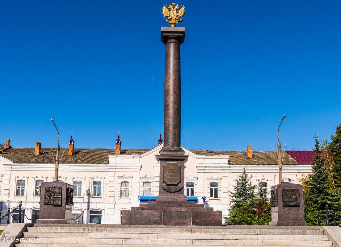 Стелла. Вязьма-город Воинской Славы - Ruslan