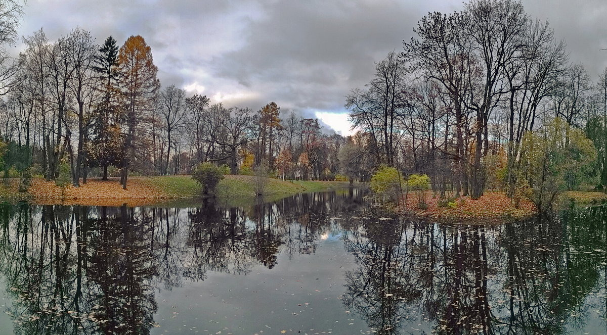 Осенний парк - Олег Попков