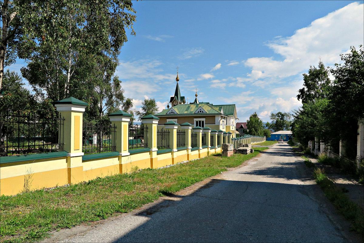 В Слюдянке Иркутская область - Leonid Rutov