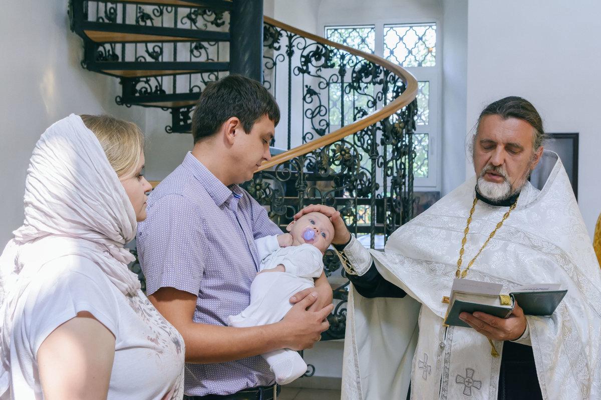 Таинство Крещения - Юлия Сапрыкина