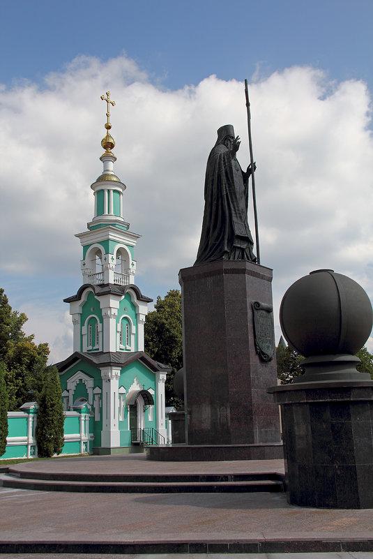 Памятник Питириму Тамбовскому. Тамбов - MILAV V