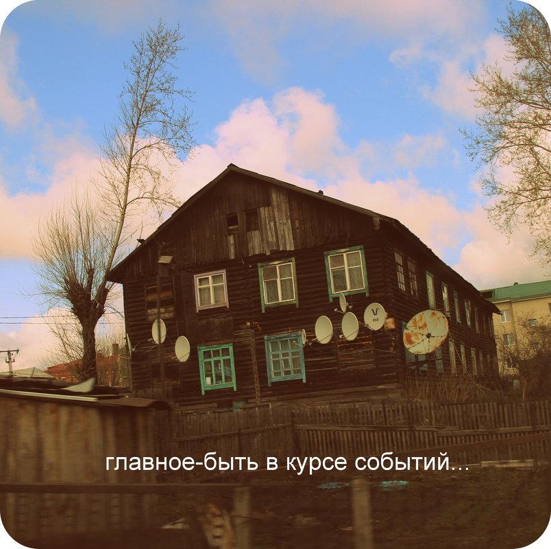 .... - Анатолий Мартынюк