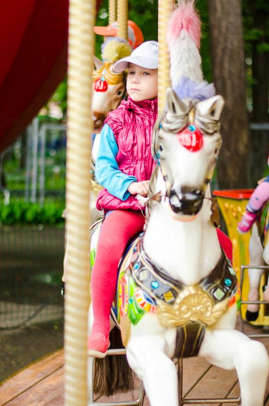 В парке - Lena Veter