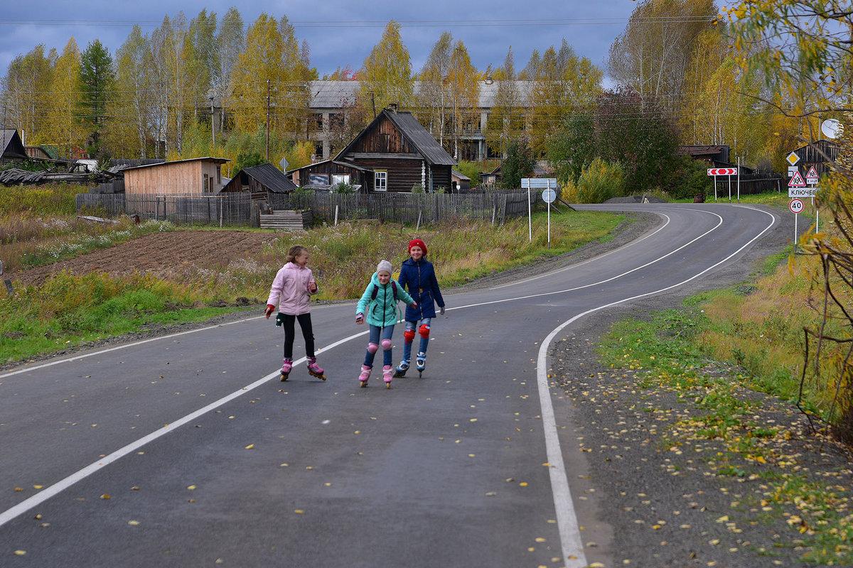 В посёлке. - Наталья
