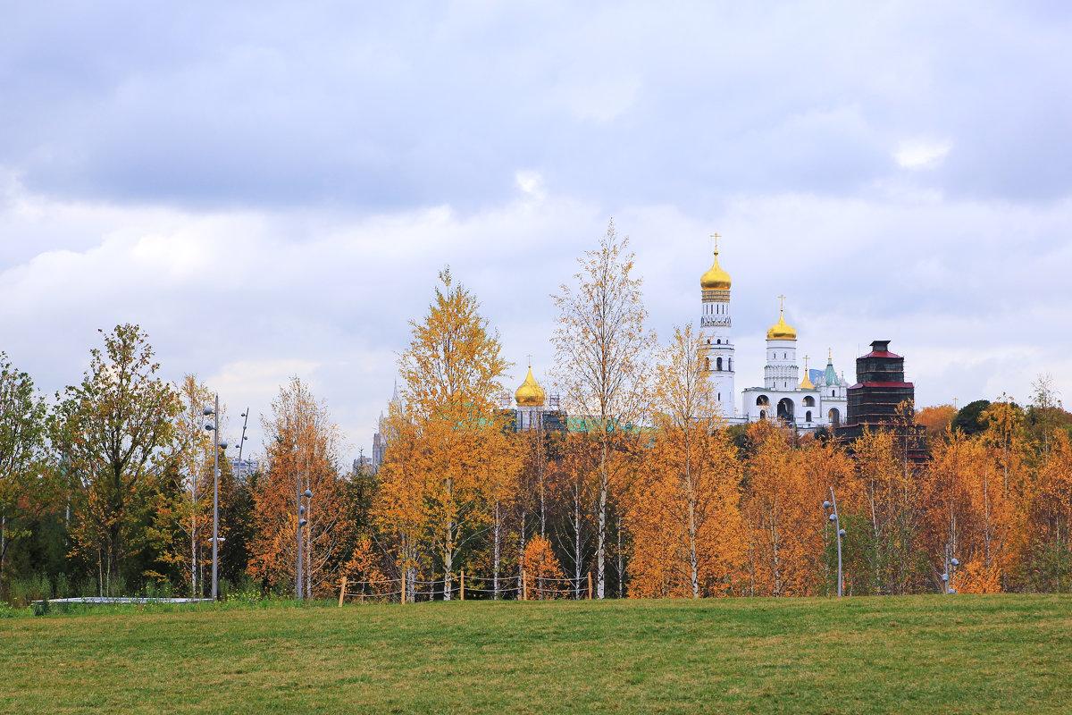 Осень. - Иван