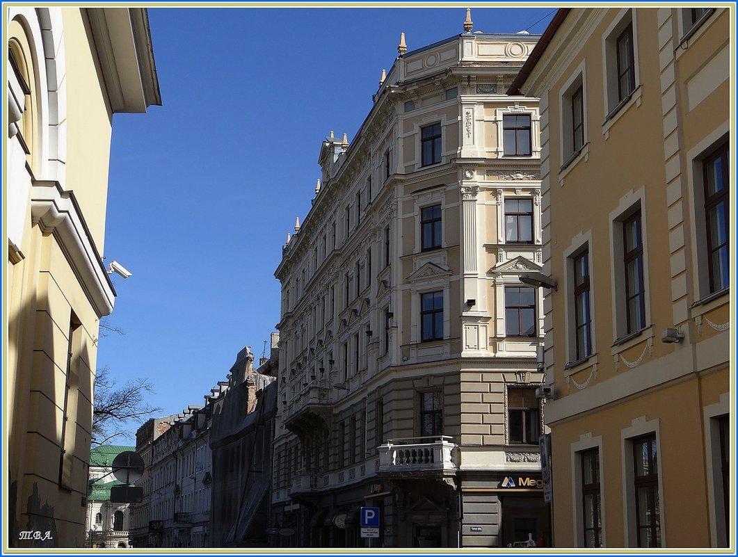Старый город Риги - Вера