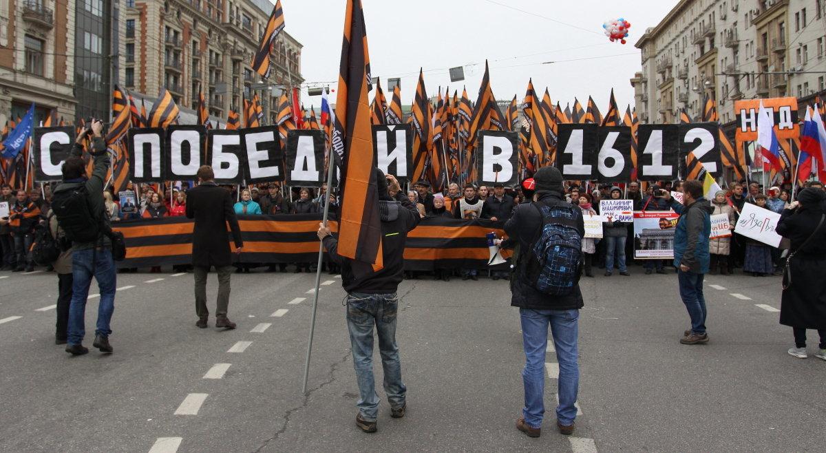 4 ноября - День народного единства!! - Николай Кондаков