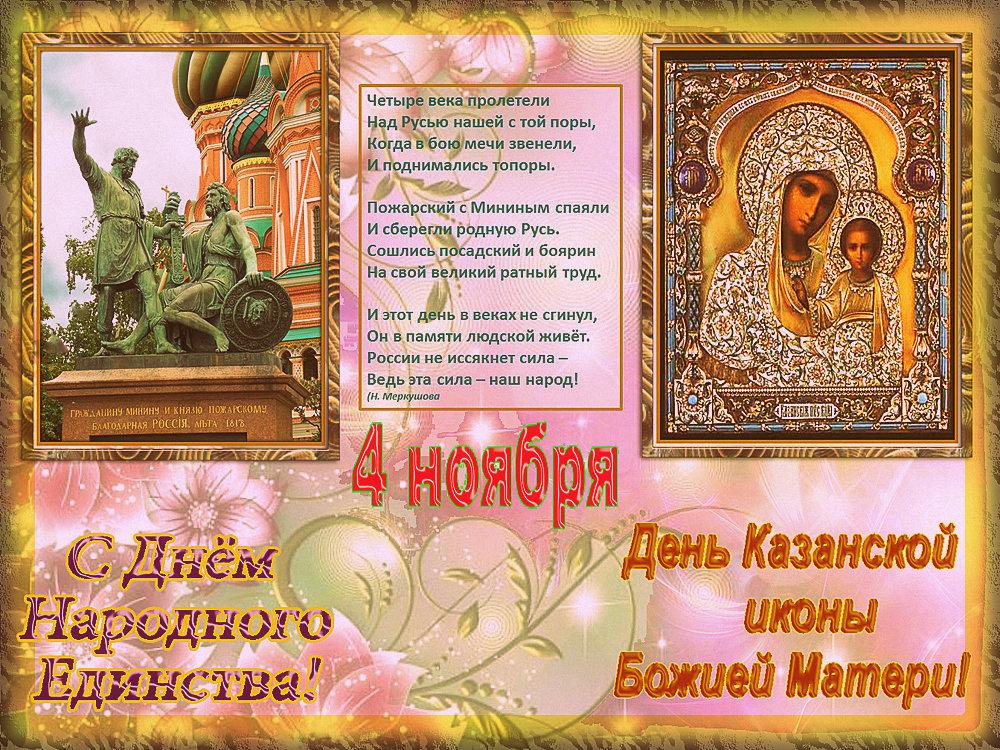 Мира, счастья, добра - Nikolay Monahov