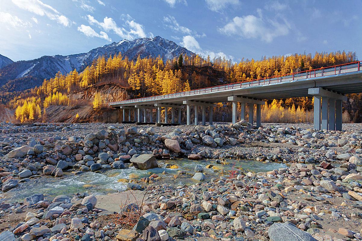 Мост через реку Белый Иркут - Анатолий Иргл