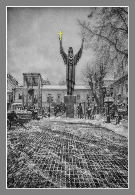 От Циретели.....Москва - Юрий Яньков