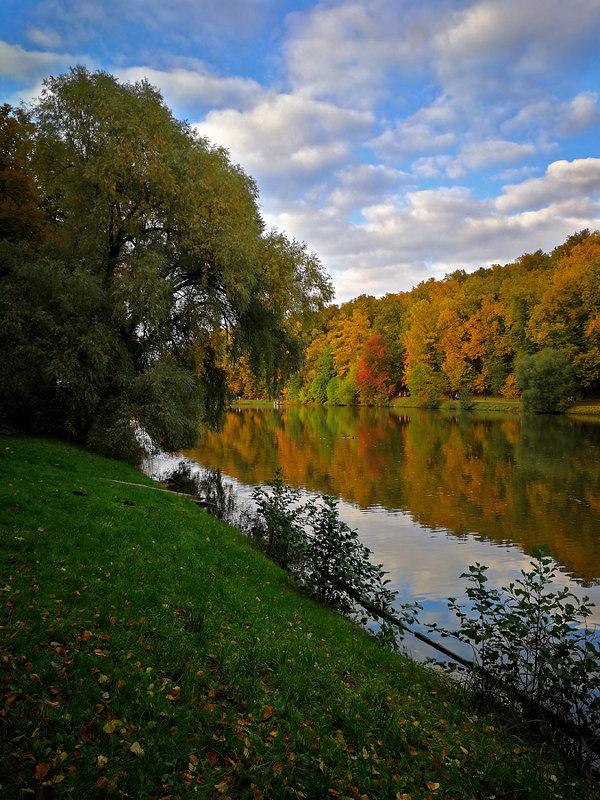 Заглянула осень в парк - Alex