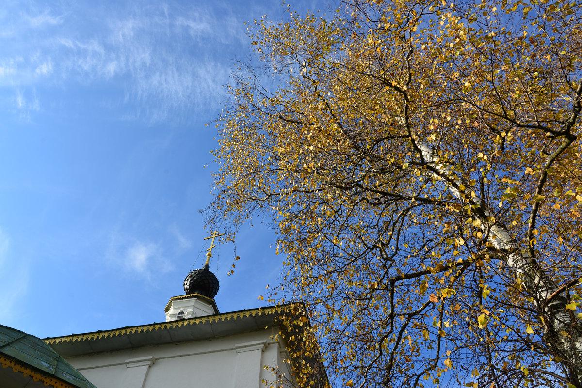 ... а просто осень... - Александр Беляков