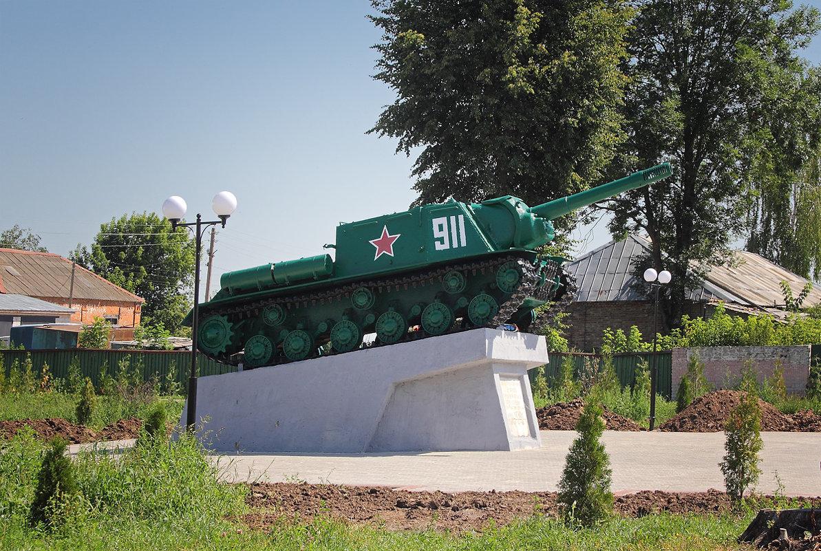 ИСУ-152. Памятник танкистам-освободителям Мглина. Брянская область - MILAV V