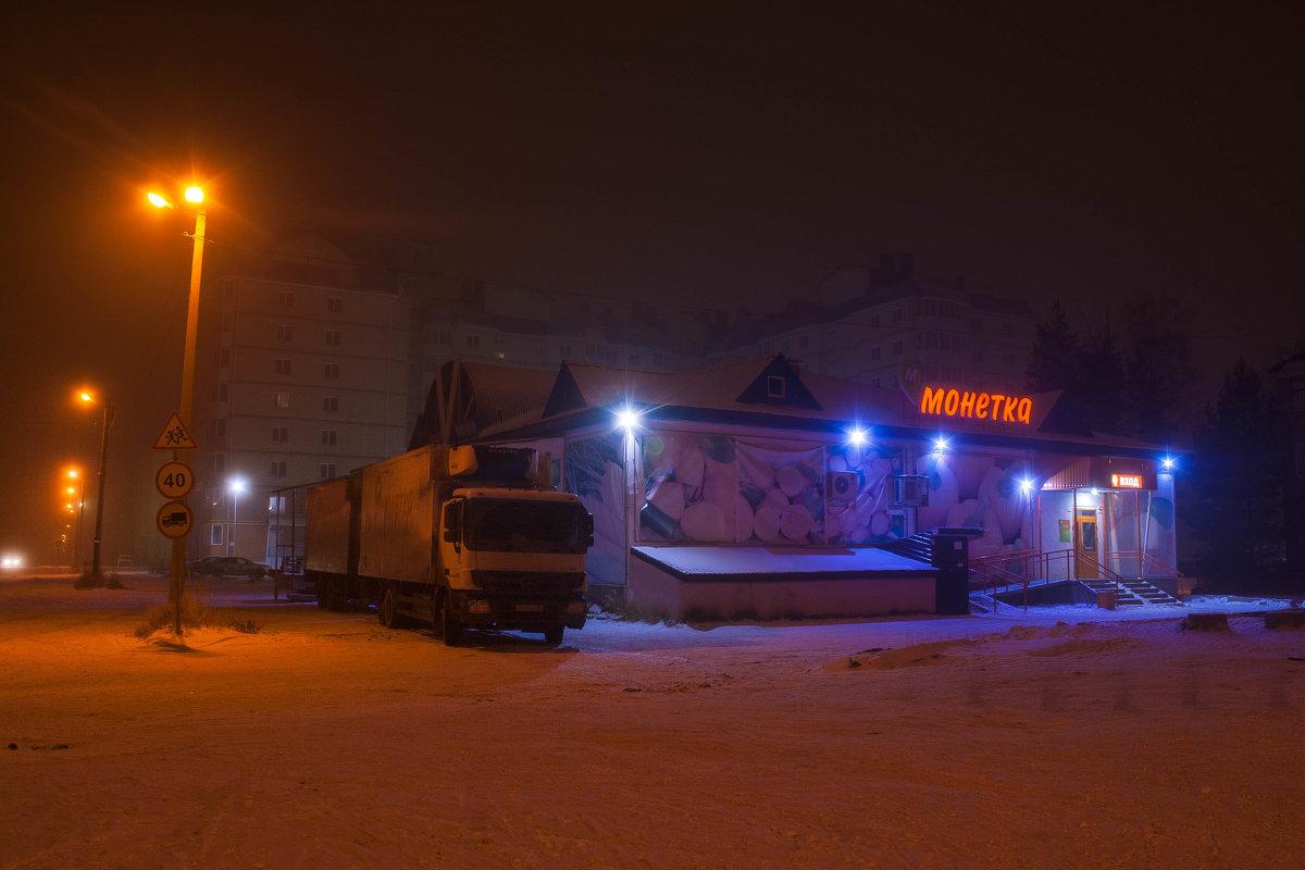 ...и тишина - Дмитрий Костоусов