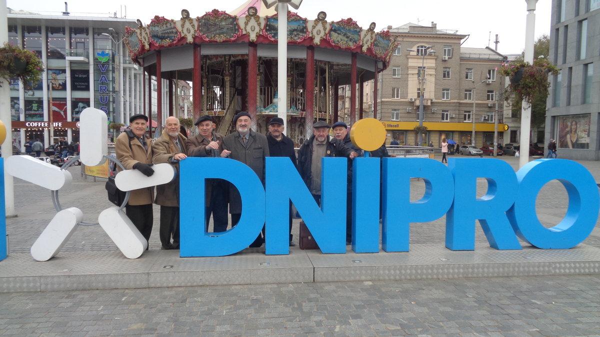 Ноябрьская демонстрация писателей и журналистов Днепропетровска!... - Алекс Аро Аро