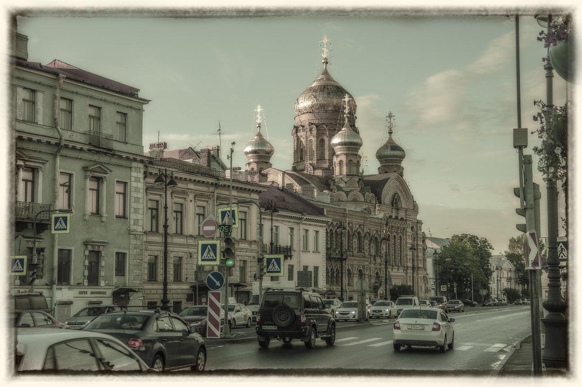 улица - павел бритшев