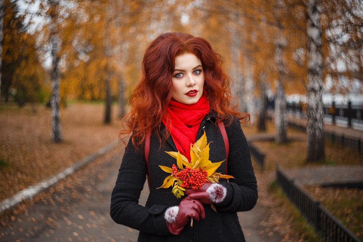 Осенний портрет - Артём Кыштымов