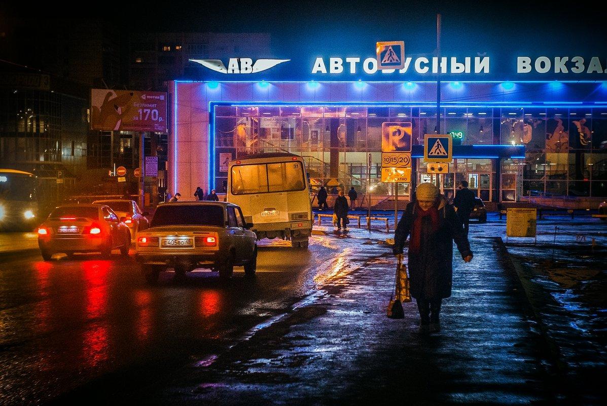 вечер - Наталья Новикова
