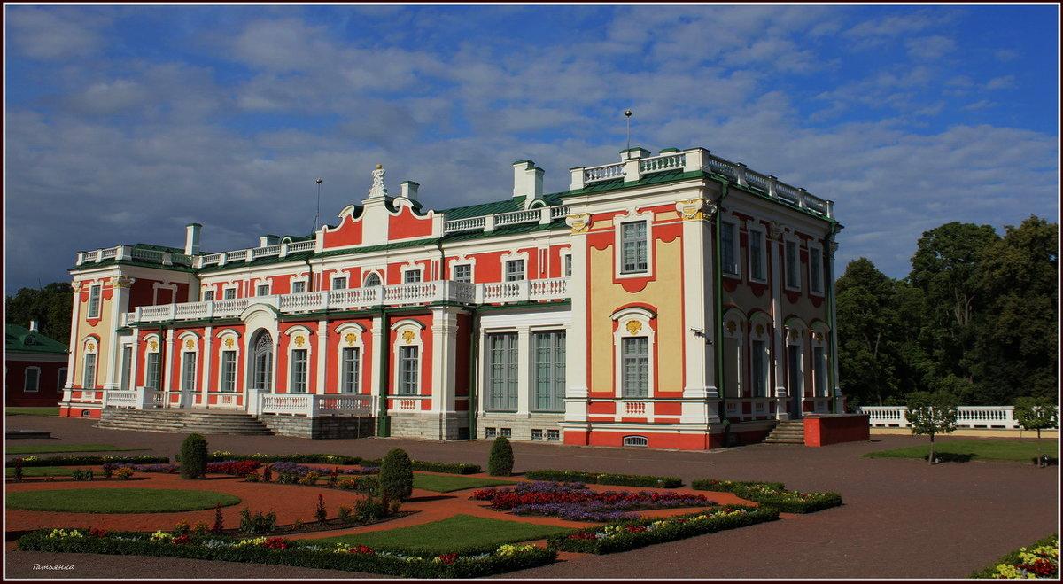 Екатерининский дворец в Таллинне - Татьянка *