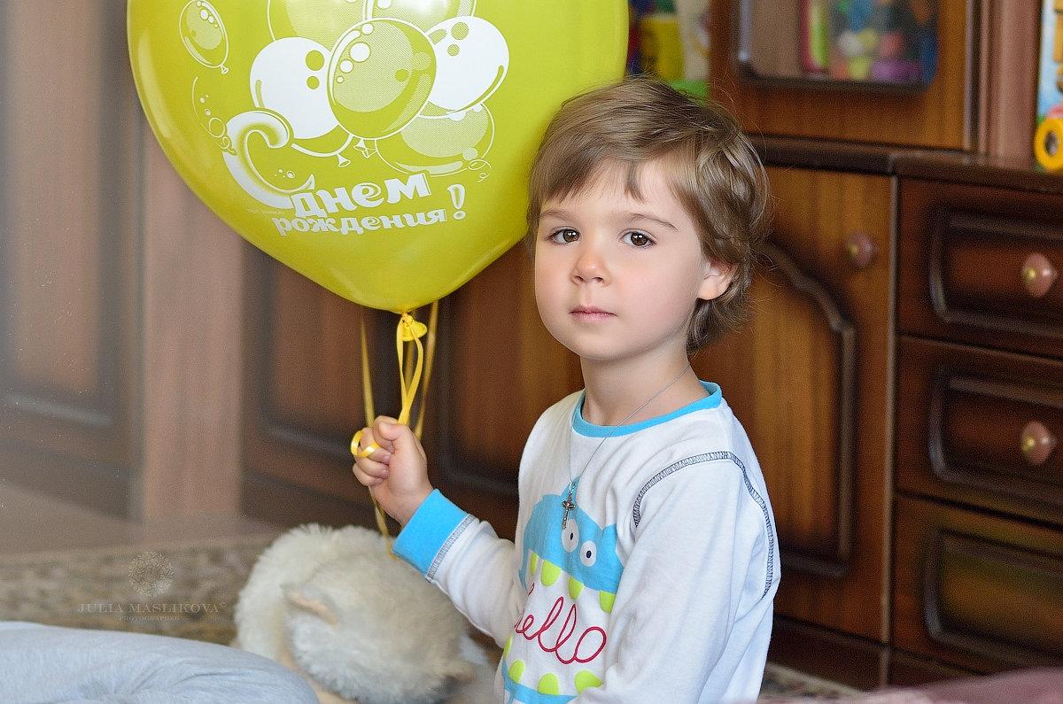Первые минуты Дня Рождения! - Юлия Масликова