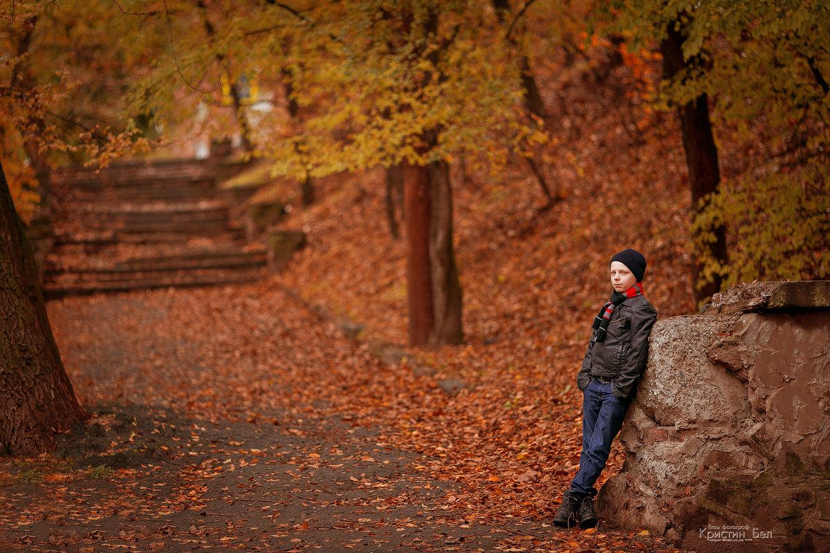 Мужественный мой Дмитрий - Кристина Беляева