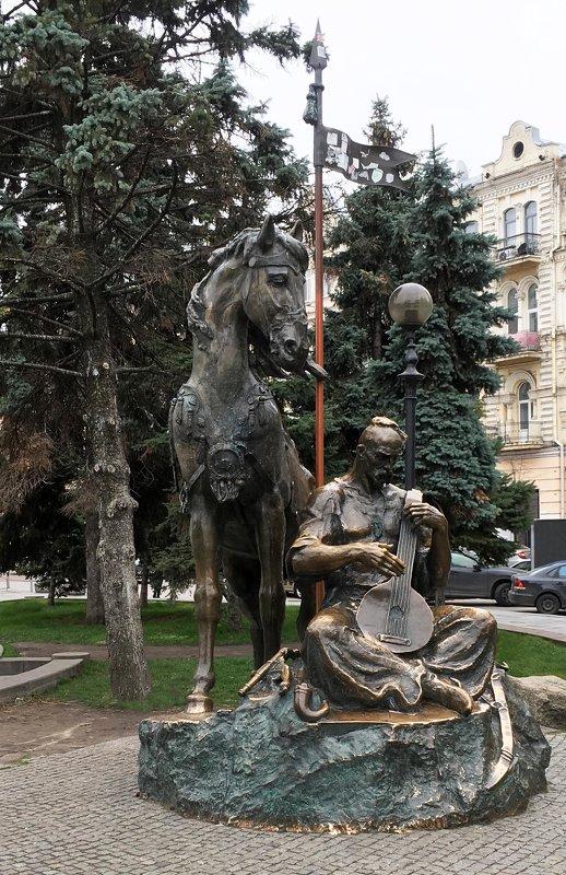 Киев - Сергей Рубан