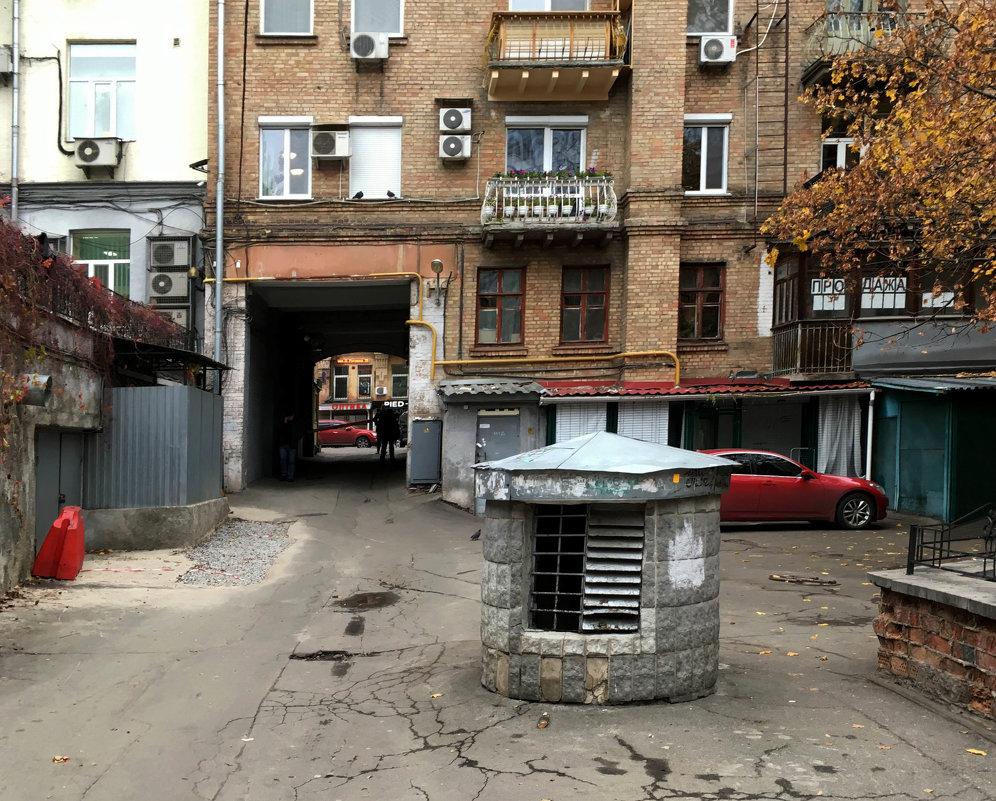 """Проходной дворик (""""сквозняк""""). - Сергей Рубан"""