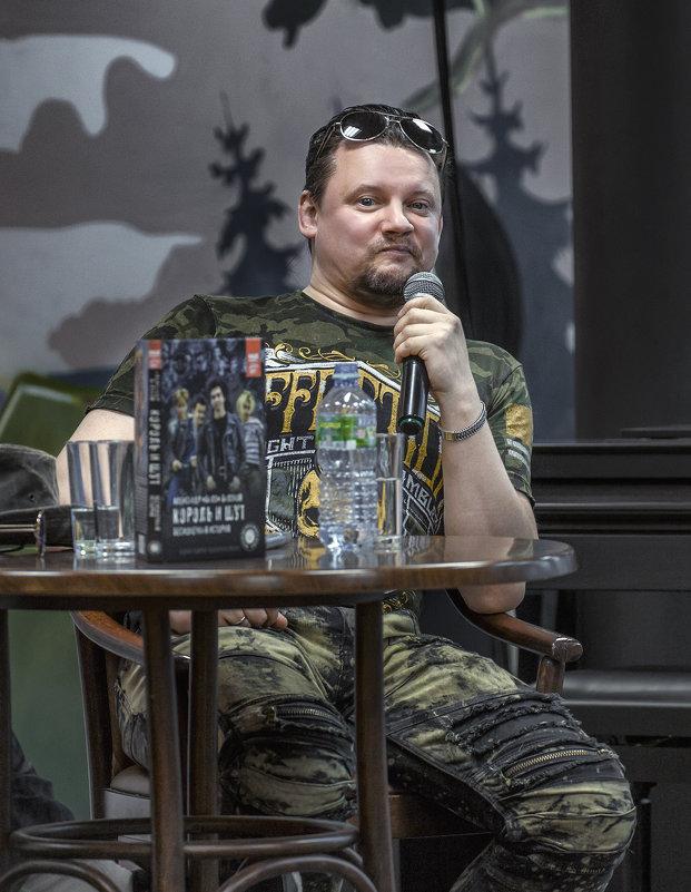 КняZz - Денис