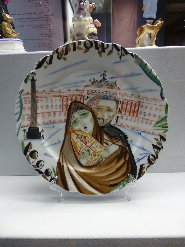 Выставка «Под прозрачным льдом глазури. Фарфор Петербурга» - Наиля