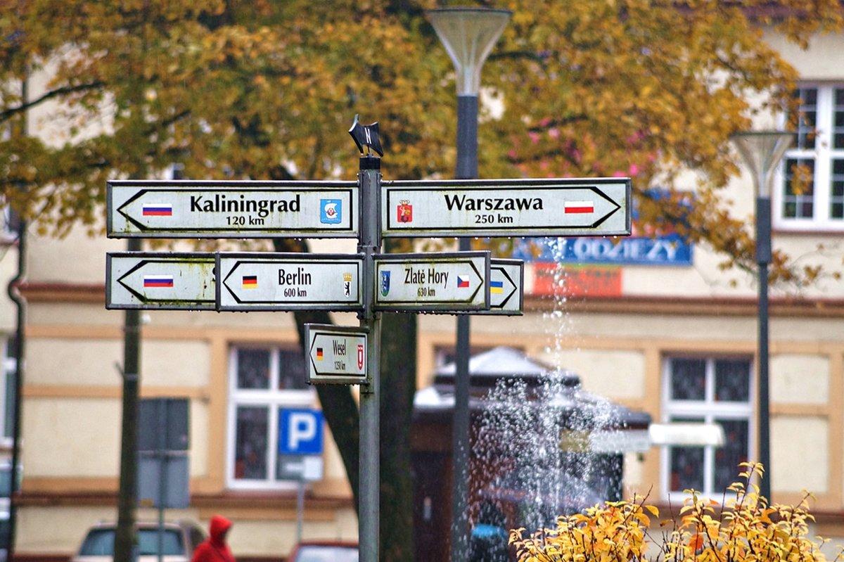 А может так на выходные в Калининград? - donat