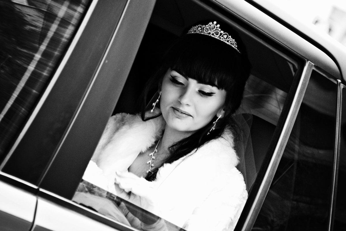 Невеста - Екатерина Червонец