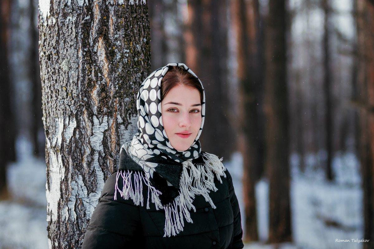 Татьяна  в зимнем лесу - Роман