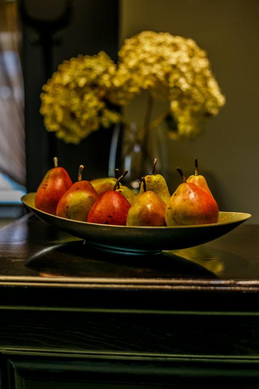 Осенние плоды - Катерина Орлова