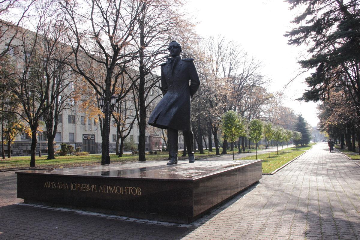Памятник Лермонтову - Алена Д