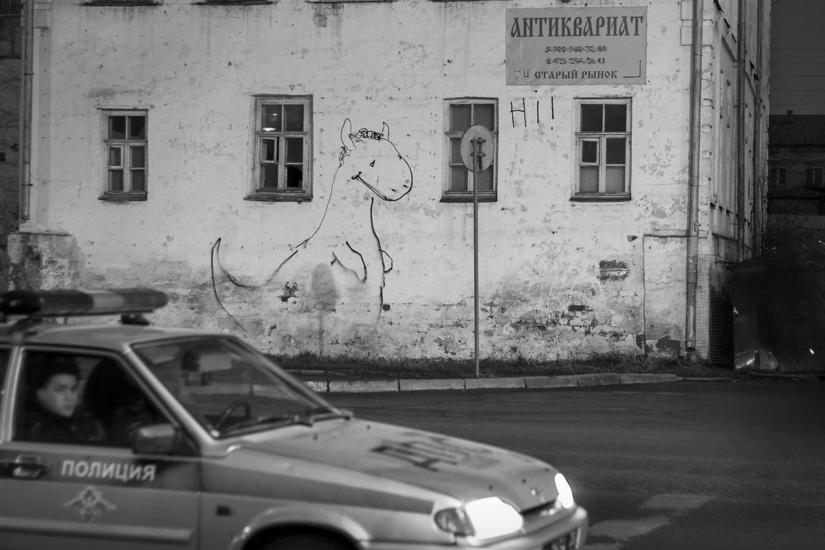 В ожидании зеленого... - Татьяна Копосова