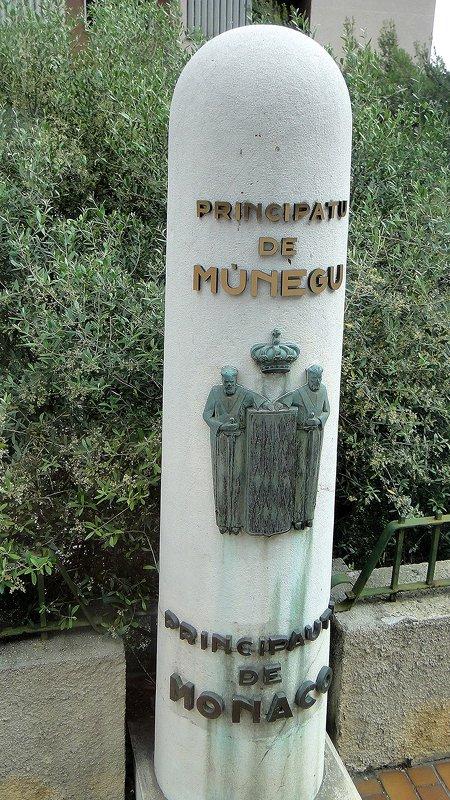 Княжество Монaко (Principauté de Monaco). Пограничный столб - Елена Павлова (Смолова)