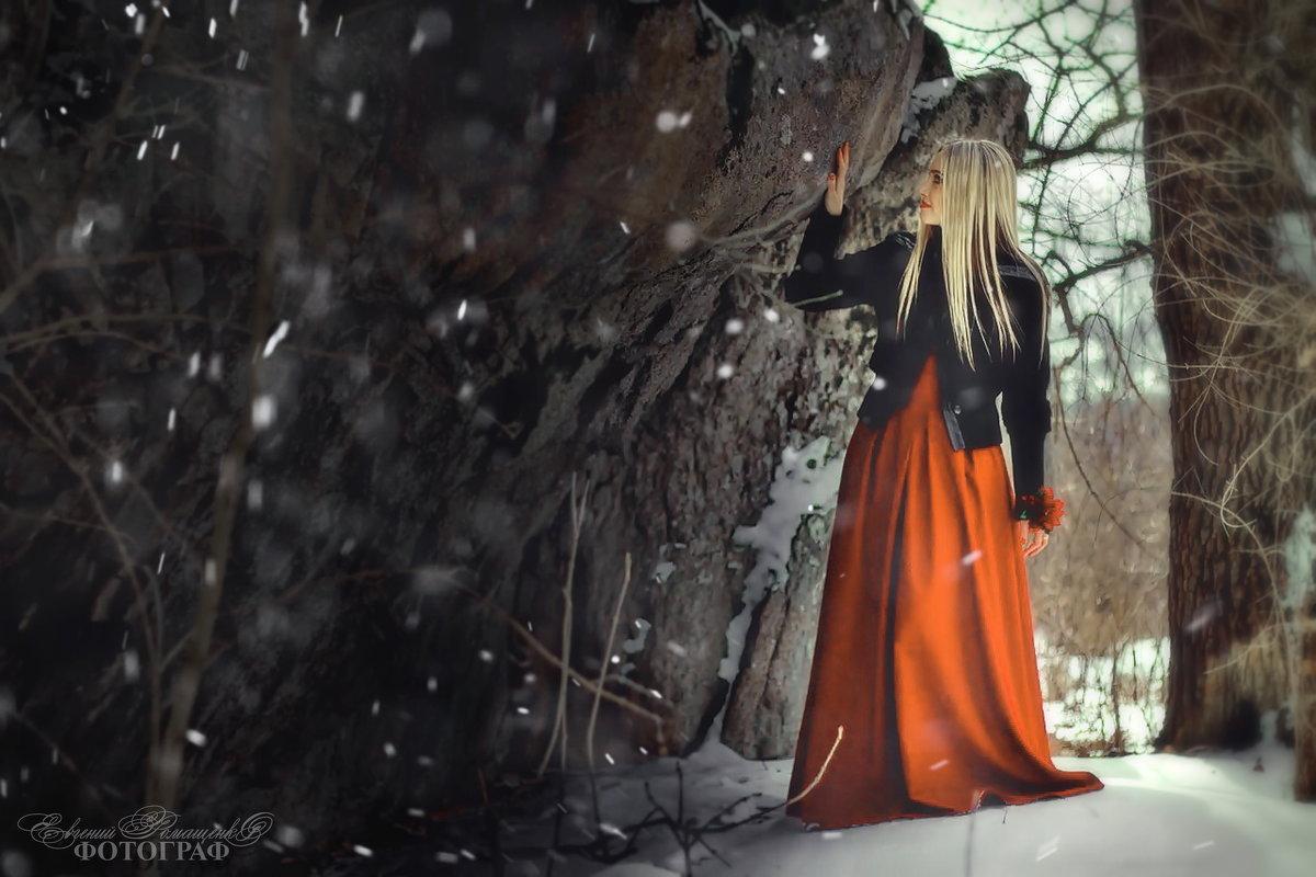 Зима идет к нам... - Евгений Ромащенко