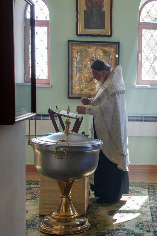 На крещении - К Елена