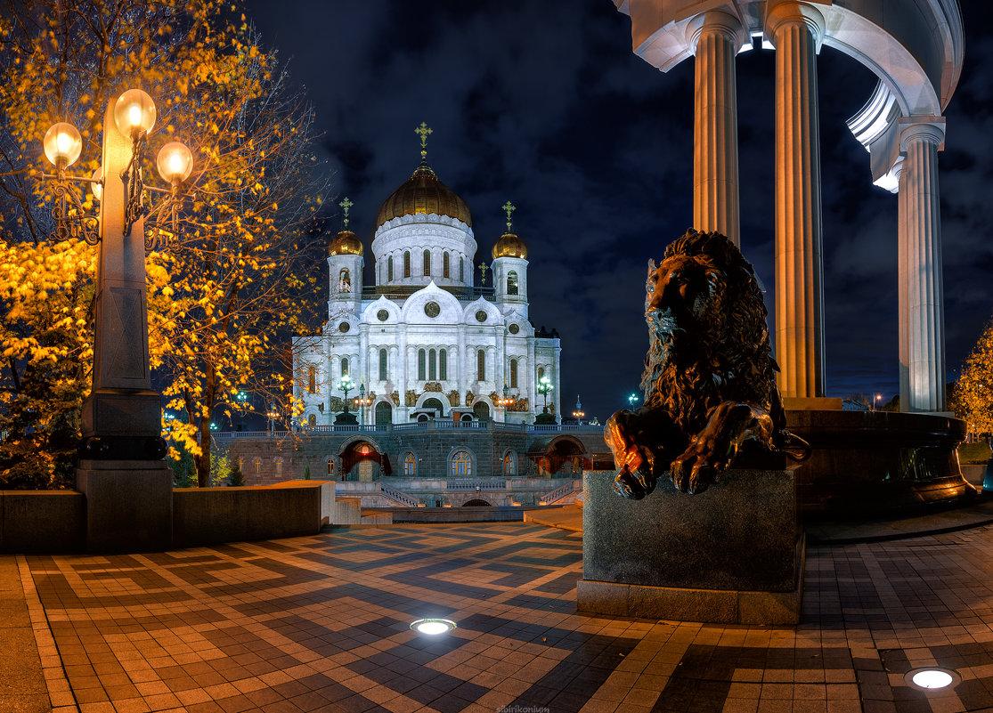 / На страже ночи... / - Юрий Морозов