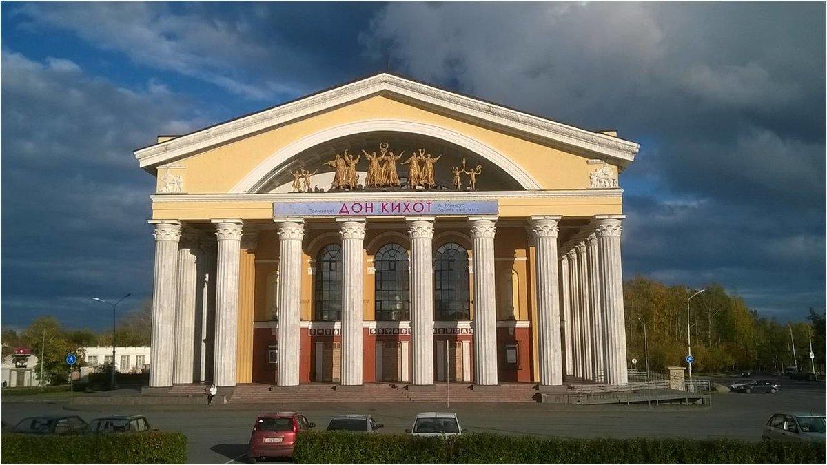 Драм театр  в ПТЗ - Андрей