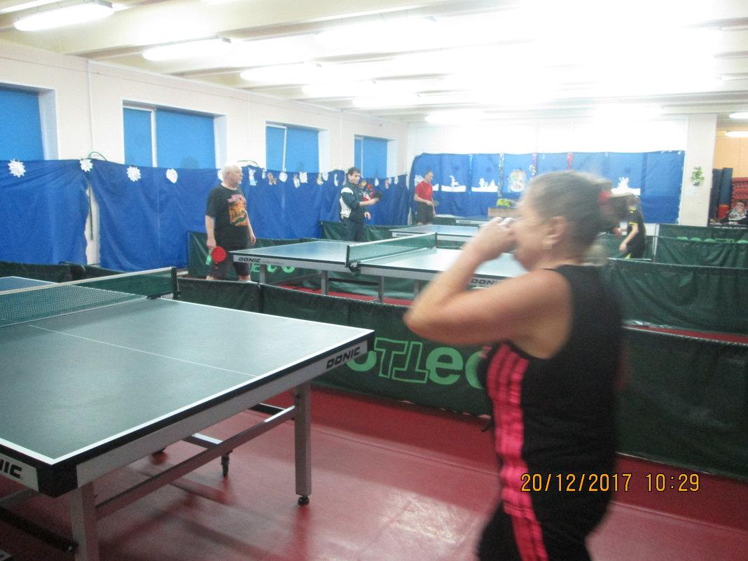 Открытый турнир по настольному теннису среди пенсионеров - Центр Юность