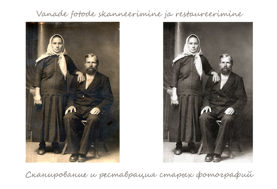 Fotostuudio Akolit, Arkadi Baranov - Аркадий  Баранов Arkadi Baranov