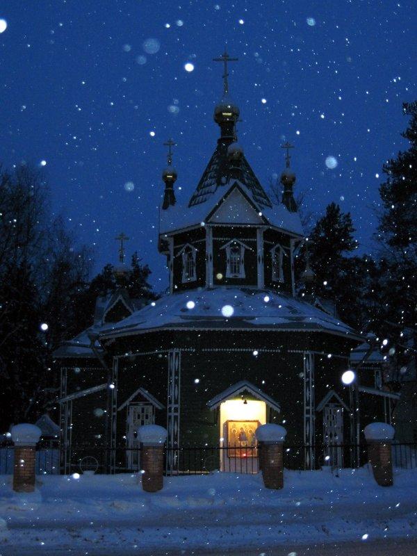 Свято-Троицкий храм в ночи. - Ирина ***