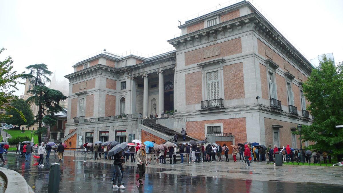 Мадрид.Дождь.Музей Прадо. - Таэлюр
