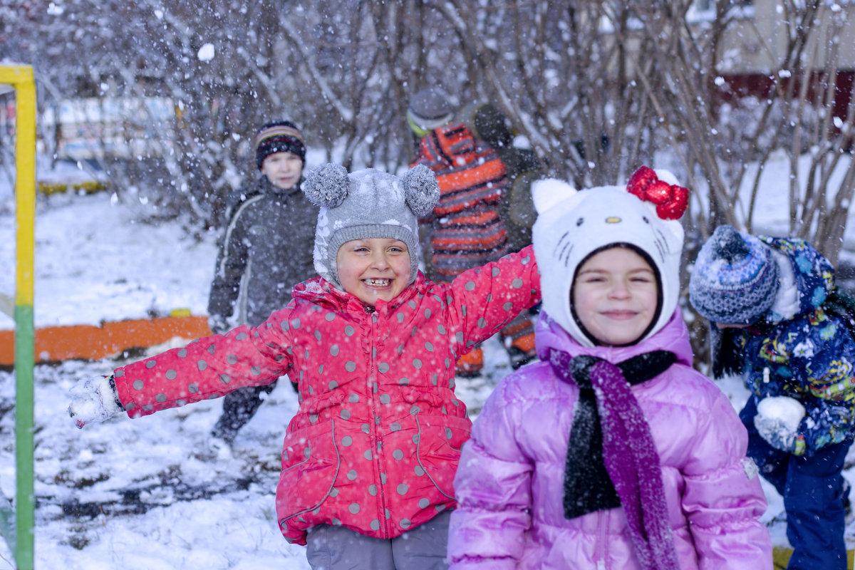 Детская радость - Светлана