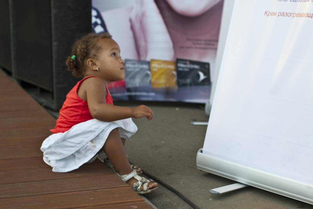 Маленькая Женщина (надпись-крем разогревающий....) - Irina ----